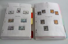 Spain- 1968/1989 large, complete collection, Yvert numbers 1498 and 2660.
