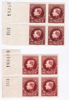 Belgium, 1929 - Montenez, Malines printing - COB 291 D and 292 B, in blocks of 4.