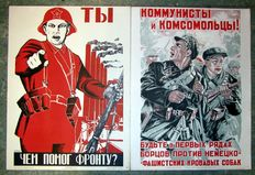Anonymous - 2 Russian propaganda posters - 1941/1975