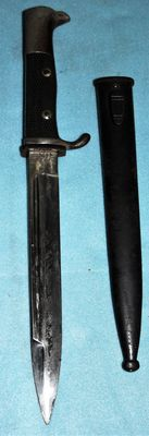 Parade model Bayonet/Dolch, short model Germany, with sheath -in good condition, Maker: E. Pack und S. Solingen, w.o. 2