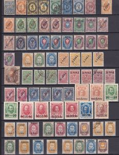 Russia 1866/1922 and Karelia 1922 ( Bears ) - Offices in Turkish Empire , Russian Company of Navigation and Trade and Ordnary stamps