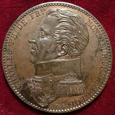 France - 5 Francs 'Visit of Charles Philippe of France' 1818 - Bronze