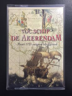 "Netherlands – year pack/ year collection 2001 ""Commercial promotion set – Akerendam II""."