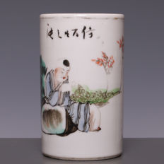 Beautiful porcelain brushes cup - boy sitting on a rock - China - 1900