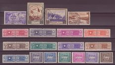 Somalia AFIS, 1950-51 – Small lot of cancelled and new stamps