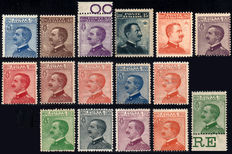 Kingdom of Italy, 1908-1927 – (Francesco Paolo) Michetti – Complete collection of 16 stamps.