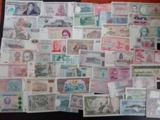 World - 200 Banknotes from all over the world
