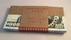 North Korea - 1000 Won 2002 - In original bundle of 100 - Pick 45