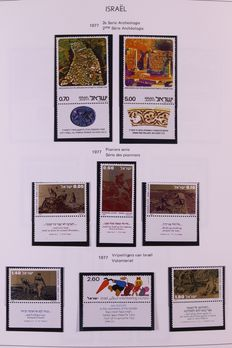 Israel 1977/1996 – Complete collection nominal stamps full-tab + blocks in Erka album