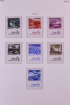 Israel 1974/1990 – Complete collection of full-tab stamps + miniature sheets in Erka album