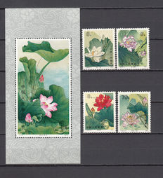 China 1980 – Lotus flower – T54, T54M, Michel number 1624 / 1627 , Block number 23