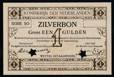 Netherlands - 1 Guilder 1916 - Silver certificate - proof with star perforation - NVMH 02
