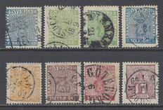 Sweden 1855/1862  - Stamps Ore  - Small lot