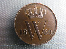 The Netherlands - 1 Cent 1860 William III