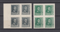 Spain 1938 – Fernando the Catholic – Imperforated and with change of colour – Edifil No. 644 ecb imperforated and Edifil No. 841s
