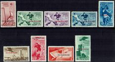 Italian Colonies – The Aegean – Football – Complete series. 9 stamps total: (75/79 + air mail)