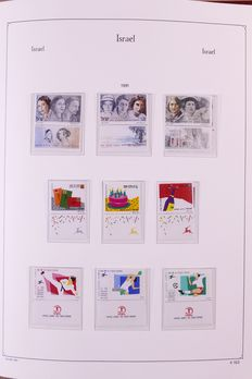 Israel 1991/2006 – Collection of full-tab in Kabe and Leuchtturm album