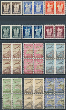 Yugoslavia 1934/1951 - Selection between Michel 272 and 652