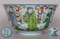 Bowl with scholars and blue - China - end of the 2th century