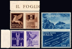 Kingdom of ITaly, 1942, war propaganda, never released, complete series, 3 values