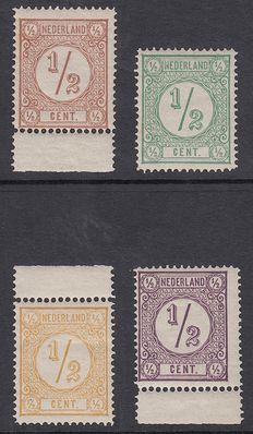 The Netherlands 1876 - Number - PC103 series perforated colour tests in the not chosen colours