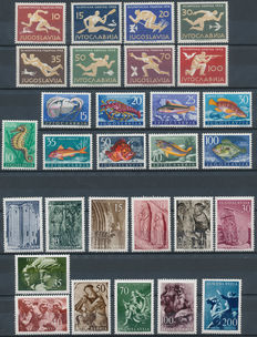 Yugoslavia 1953/1956 - Different issues between Michel 730 and 811