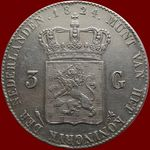 Check out our Netherlands - 3 Guilders 1824 (with small bar) William I - Silver