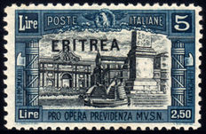 Italian Colonies – 1927 – Eritrea – Military – Not issued – 119A.