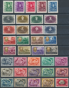 Hungary 1934/1952 - Selection between Michel 517 and 1243