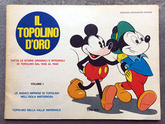 """Walt Disney – a complete collection of """"Il Topolino d'Oro"""" from no. 1 to no. 33 - (1970/74)"""