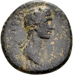 Roman Empire – Claudius (41-54 A.D.), with Agrippina II, AE 18/19 mm (4.19 g), minted in Lydia, Thyatira
