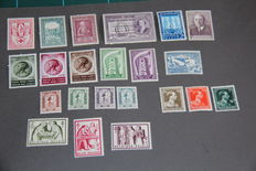 Belgium, 1956-1959 –  Selection of 4 complete years.