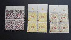 Suriname 1945, airmail overprints - NVPH LP24/LP26 in blocks of four