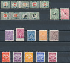 Yugoslavia and Croatia 1918/1962 - Selection of stamps