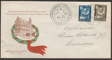 The Netherlands 1950 - FDC University of Leiden - NVPH E3