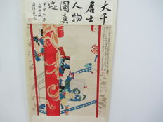 A hand-painted paintings - Chinese - late 20th century