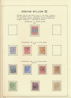 The Netherlands 1872/1894 - King Willem III and Number: perforation and some variations