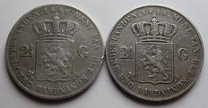 Netherlands - 2½ Guilders 1845 en 1845 (small bar) Willem II - Silver