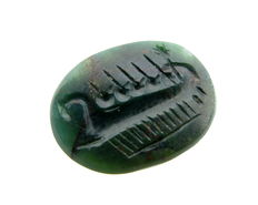 Ancient Roman Intaglio Stone Depicting  Boat - Gallera / Galley  - 14 mm