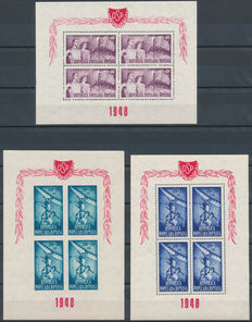 Romania 1937/1948 - OSP and Mota/Marin - Michel sheets 1171/1176 and block 15