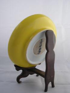 Yellow dish - China - 21st century