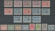 Netherlands 1907/1913 – Service law of the poor and postage due stamps De Ruyter – NVPH D1/D8 + P31/P43