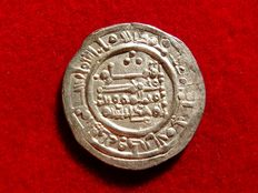 Spain – Cordoba Caliphate – Muhammad II, silver dirham, struck in Al-Andalus – Cordoba, in the year 1010 a.C (400 A.H.)  Scarce.