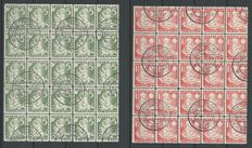 The Netherlands 1929/1933 - selection of blocks, pairs, strips and sheet parts.