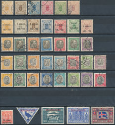 Iceland 1873/1944 - Selection from Michel 3 to official 59