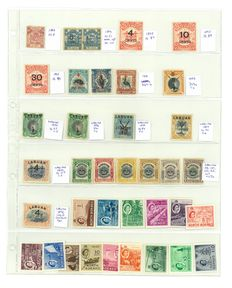 North Borneo and Labuan 1886/1957 - Collection on 1 Page