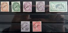 France 1922/1947 - Pre-cancelled - Yvert no. 39, 41, 42, 43, 44, 47 and 48.