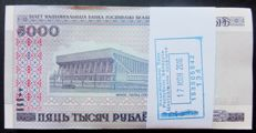 Belarus - 100 x 5000 Rublei 2000 (2016)- Pick 29b - Original bundle