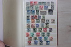 World - Collection of stamps - France/Fujairah/Afars and the Issas/Dahomey/Ex-Colonies/Indochina.