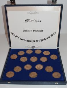 "The Netherlands – Complete series of 16 medals ""Wilhelmus"" in a coffer"
